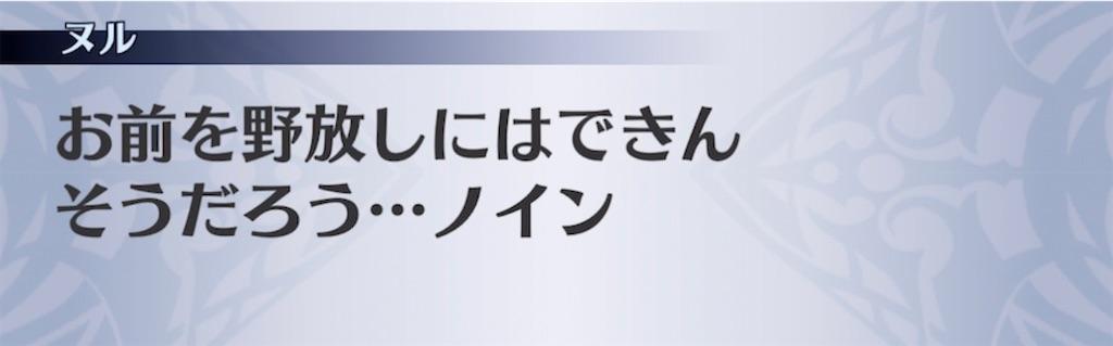 f:id:seisyuu:20211013011622j:plain