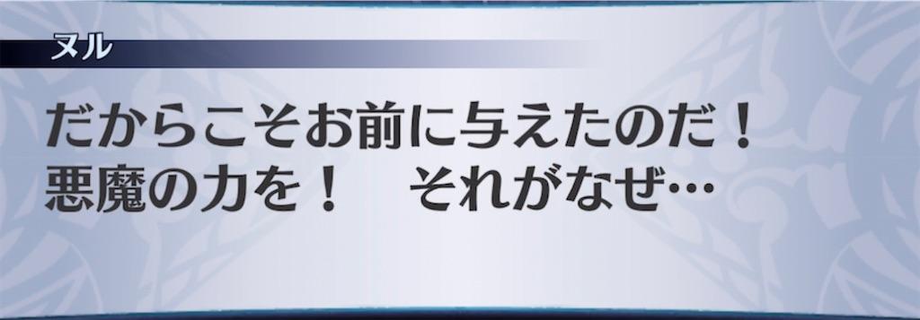 f:id:seisyuu:20211013011711j:plain