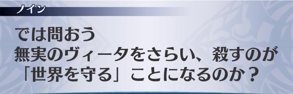 f:id:seisyuu:20211013011915j:plain