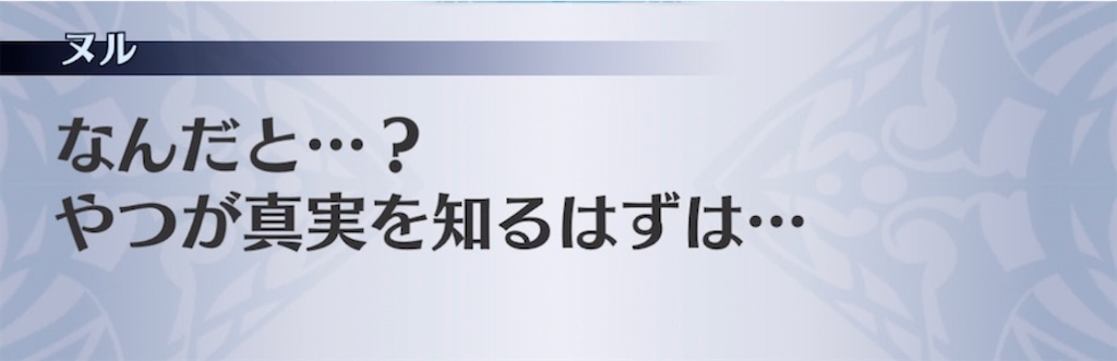 f:id:seisyuu:20211013012159j:plain