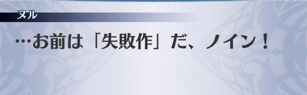 f:id:seisyuu:20211013012829j:plain