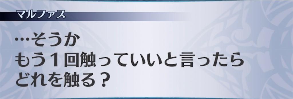 f:id:seisyuu:20211013160646j:plain