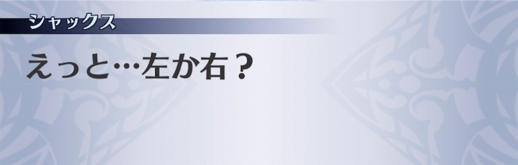 f:id:seisyuu:20211013160726j:plain
