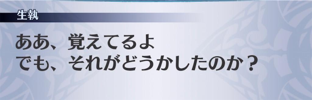 f:id:seisyuu:20211013160802j:plain