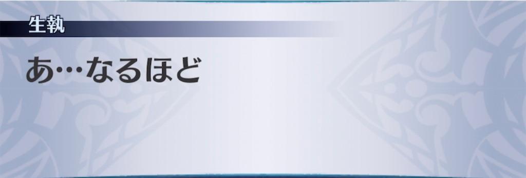 f:id:seisyuu:20211013160910j:plain