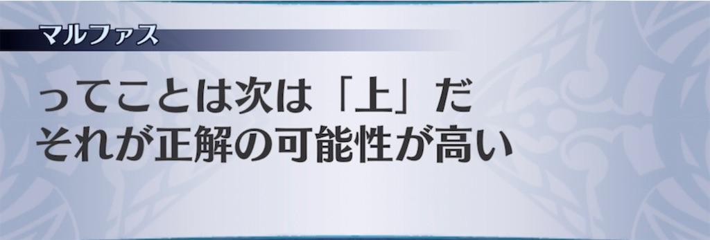 f:id:seisyuu:20211013161745j:plain