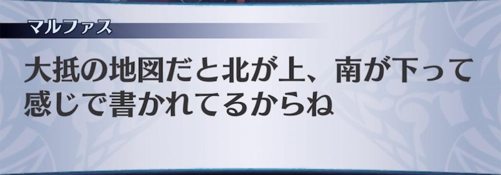 f:id:seisyuu:20211013161755j:plain