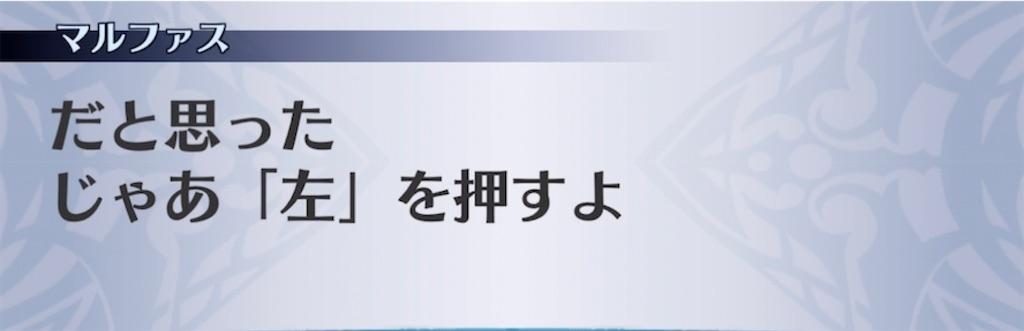 f:id:seisyuu:20211013162006j:plain