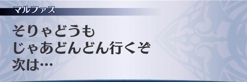 f:id:seisyuu:20211013162032j:plain