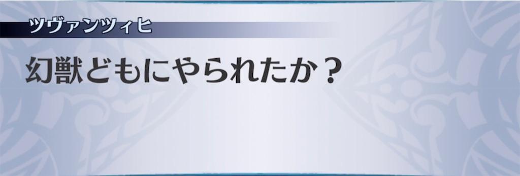f:id:seisyuu:20211013162118j:plain