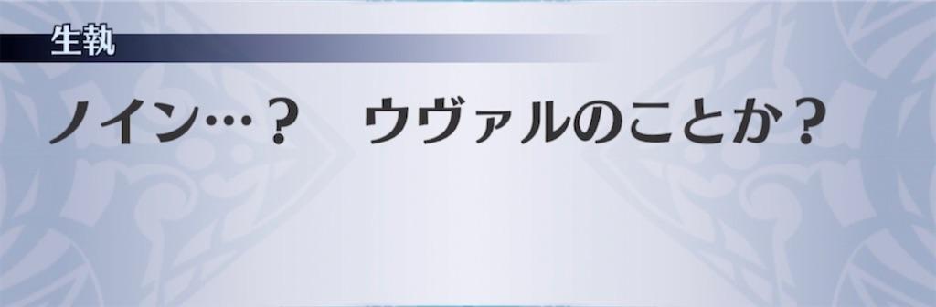 f:id:seisyuu:20211013162342j:plain