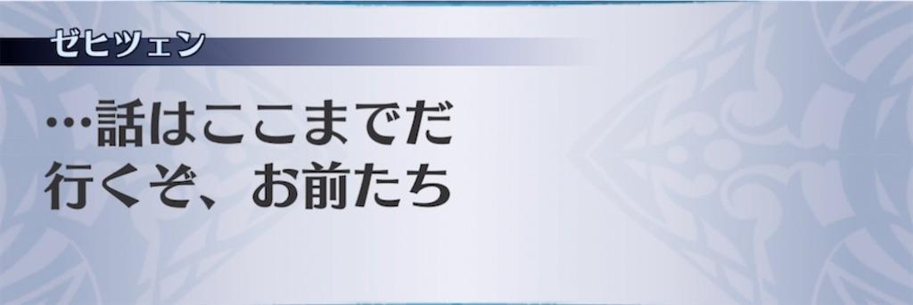 f:id:seisyuu:20211013162345j:plain
