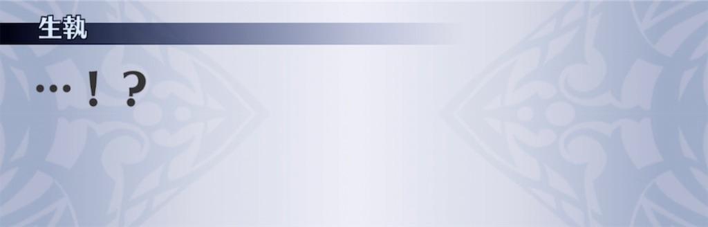 f:id:seisyuu:20211014164353j:plain
