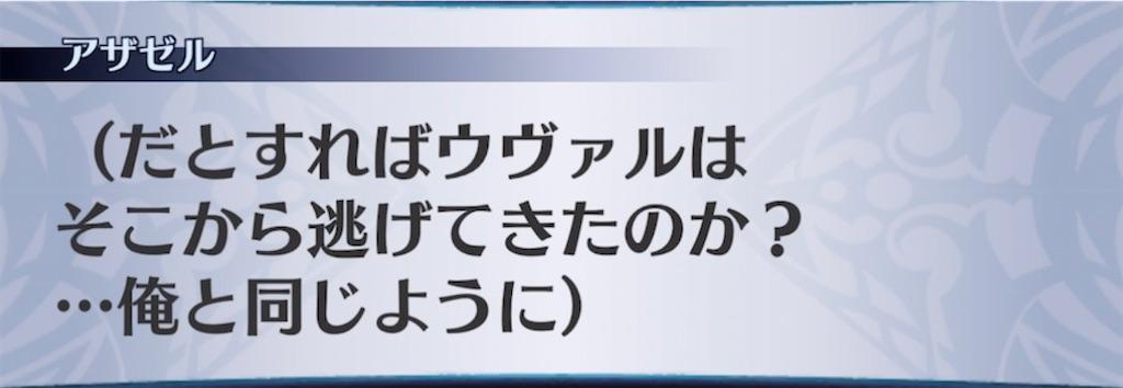 f:id:seisyuu:20211014171023j:plain