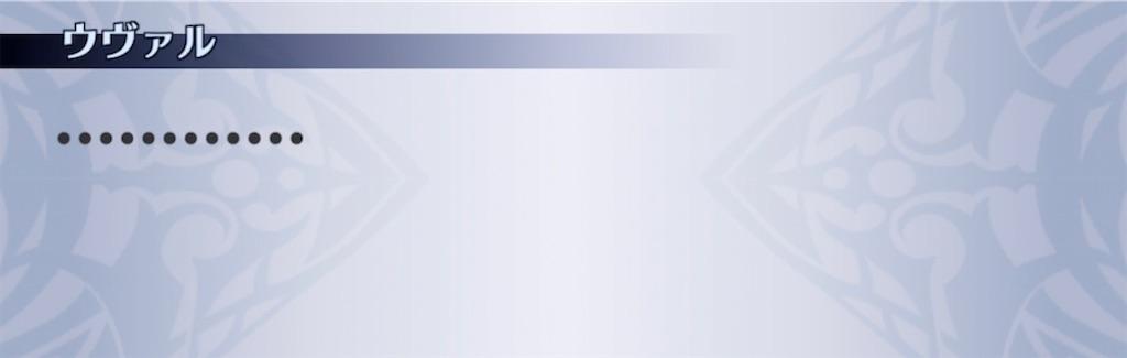 f:id:seisyuu:20211014171201j:plain