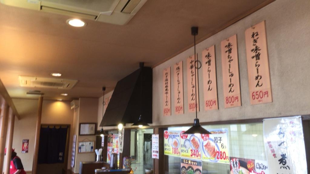 f:id:seitaisi_kenken:20170320212731j:plain