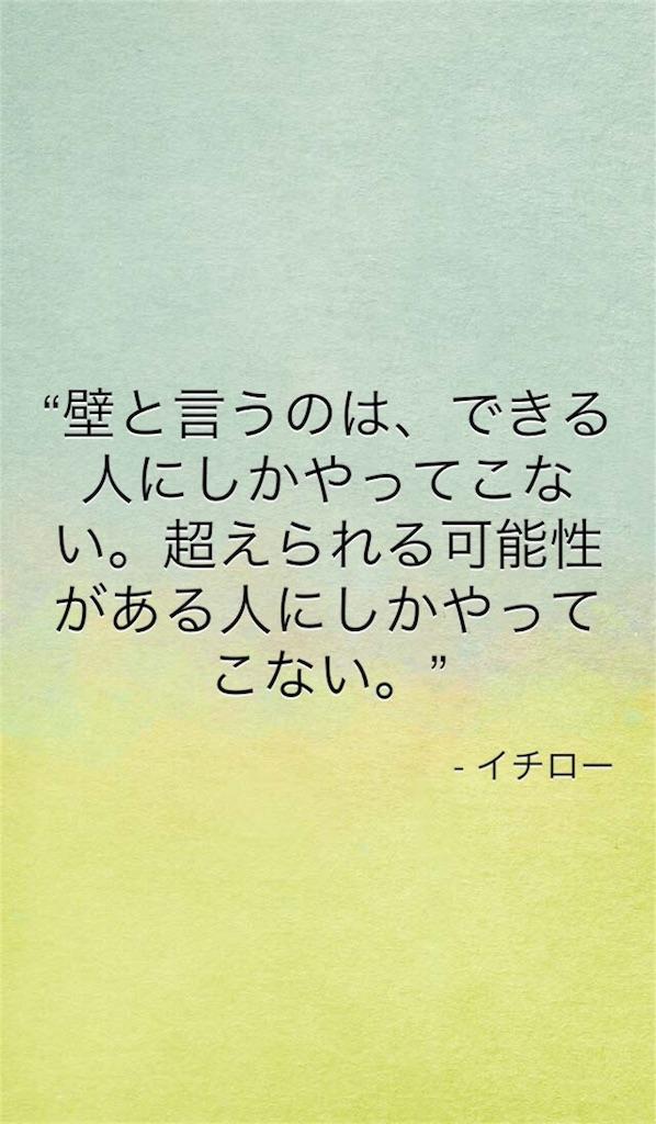 f:id:seitaisi_kenken:20170402083147j:image