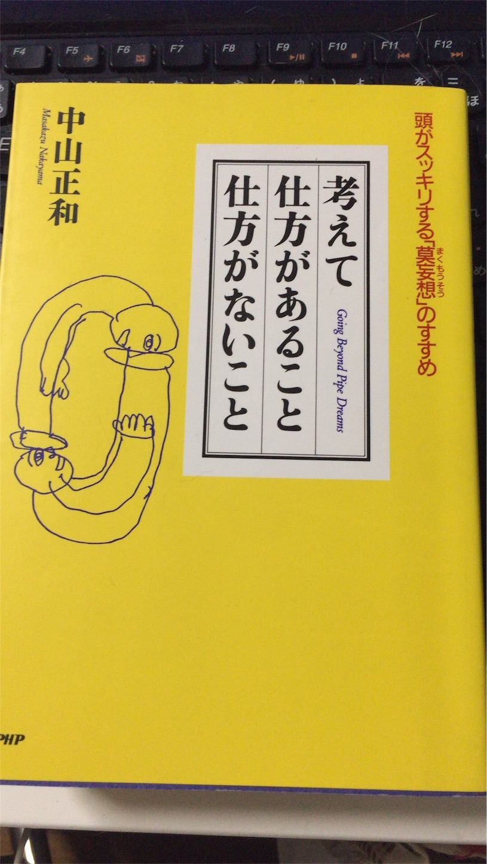 f:id:seitaisi_kenken:20170723233723j:image