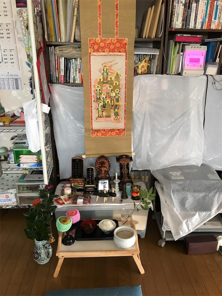 f:id:seitaisi_kenken:20170820004235j:image