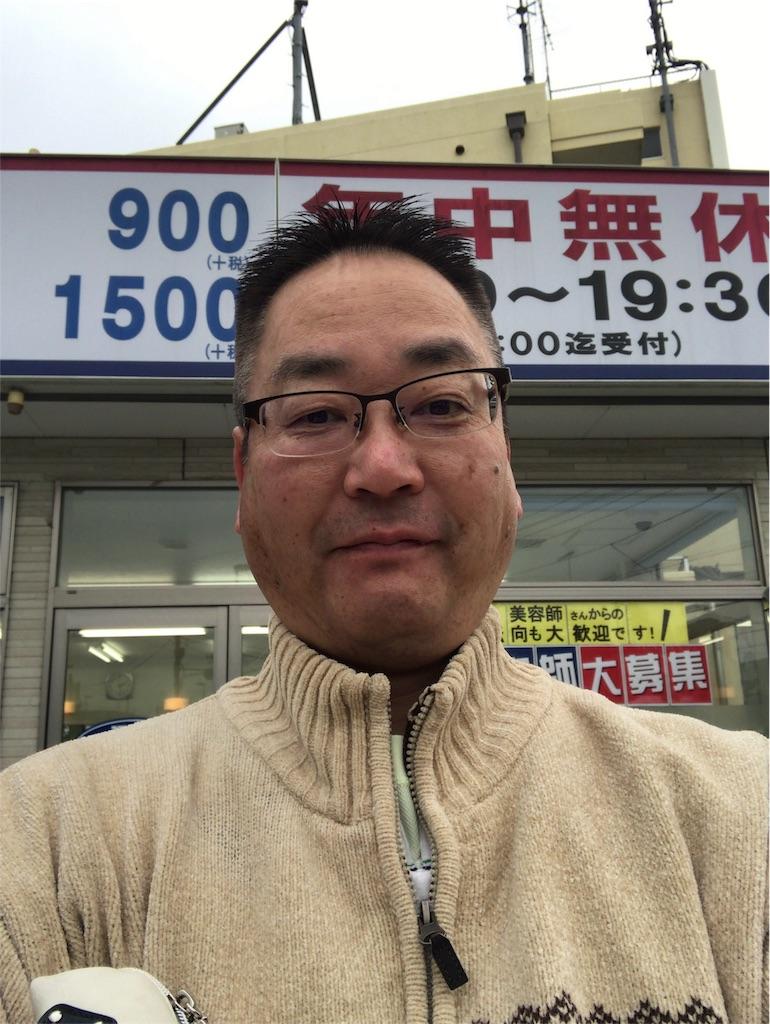 f:id:seitaisi_kenken:20171024230517j:image