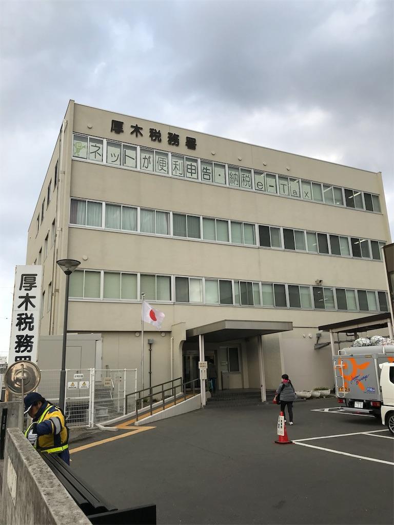 f:id:seitaisi_kenken:20180227200439j:image