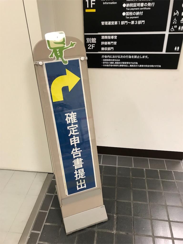 f:id:seitaisi_kenken:20180227200455j:image