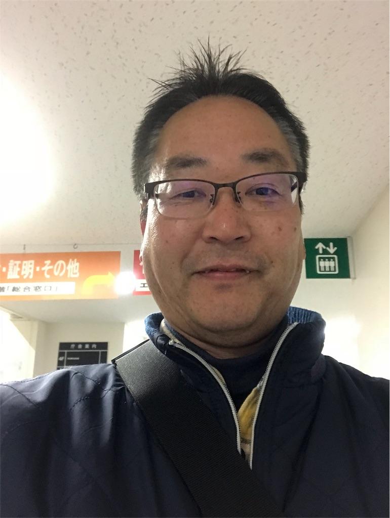 f:id:seitaisi_kenken:20180227200535j:image