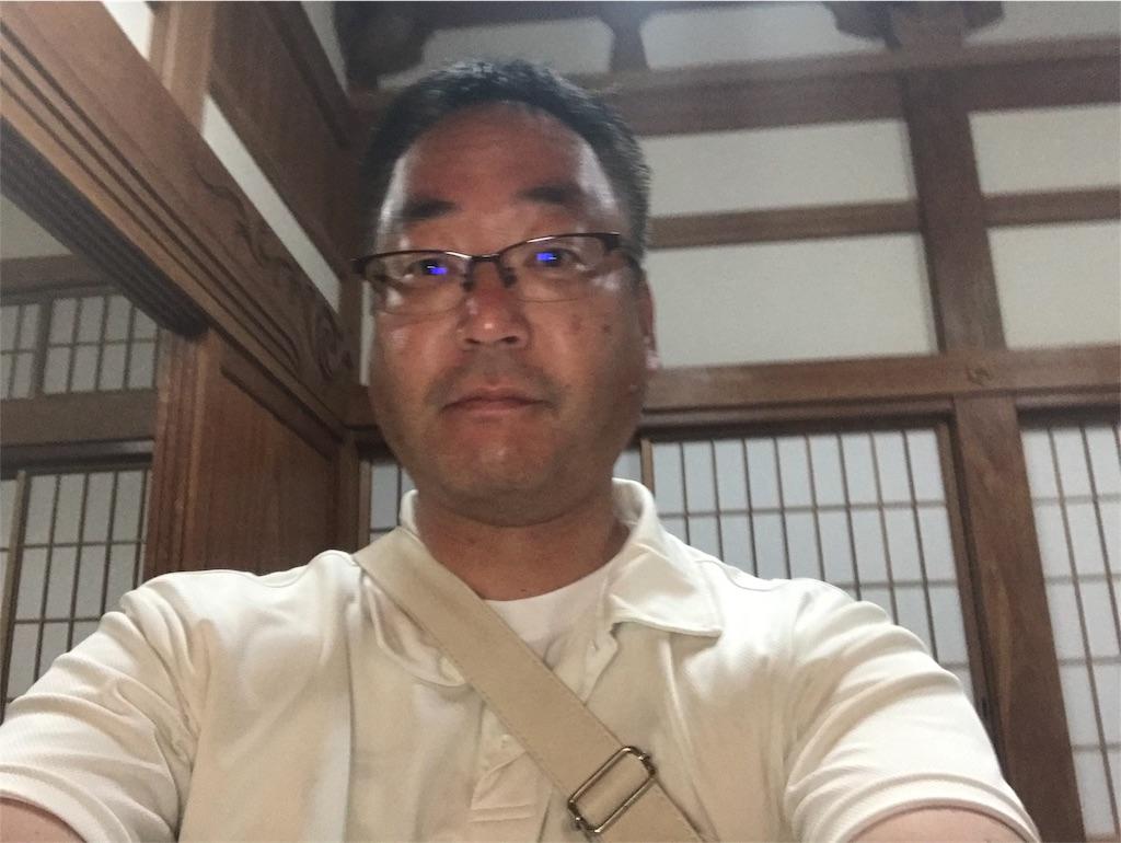 f:id:seitaisi_kenken:20180824052713j:image