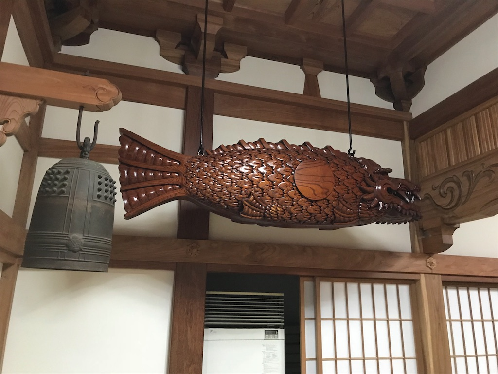 f:id:seitaisi_kenken:20180825052400j:image