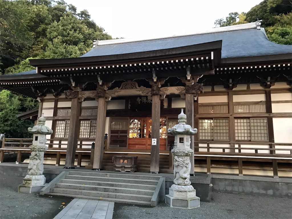 f:id:seitaisi_kenken:20180825052520j:image