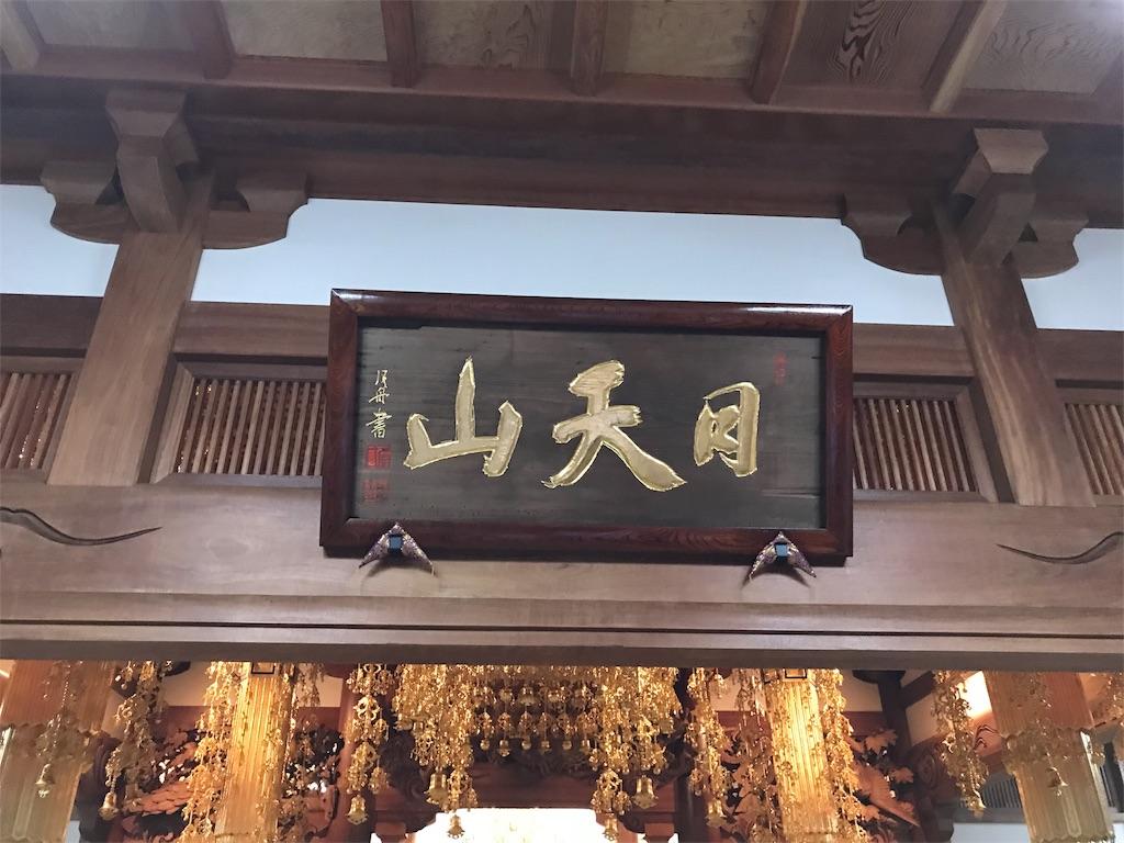 f:id:seitaisi_kenken:20180825052646j:image