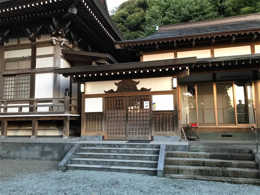 f:id:seitaisi_kenken:20180826052139j:image