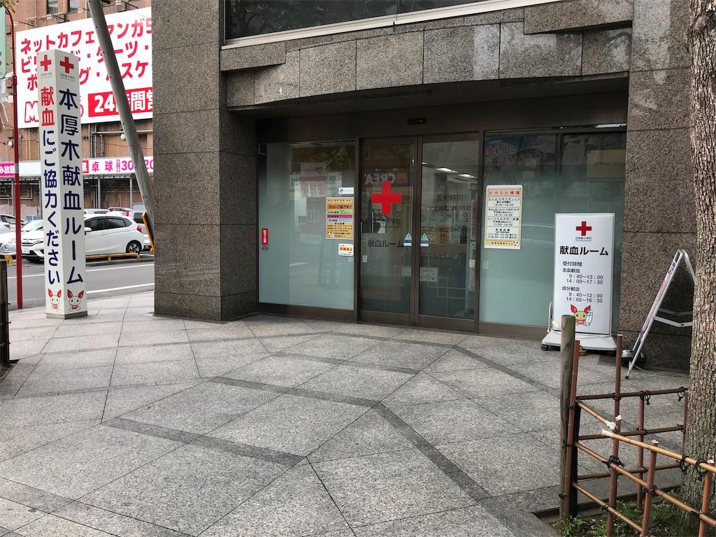 f:id:seitaisi_kenken:20181026105846j:image