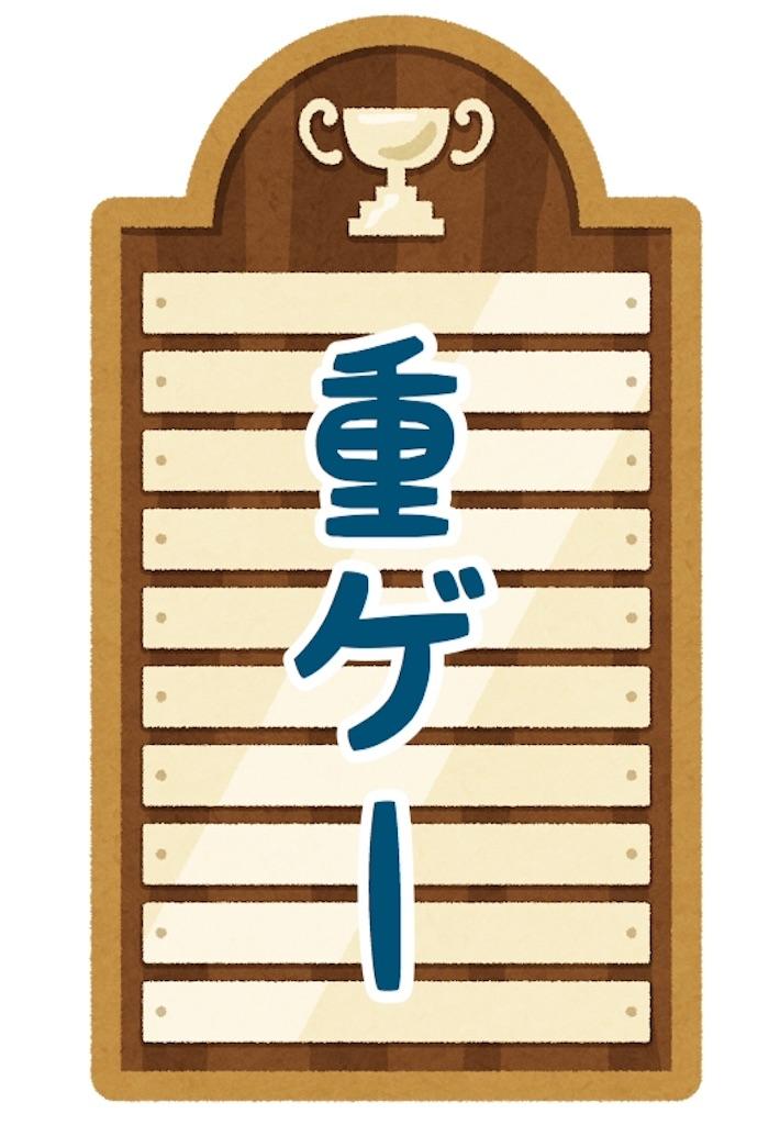 f:id:seitakanoppo:20190925082101j:image