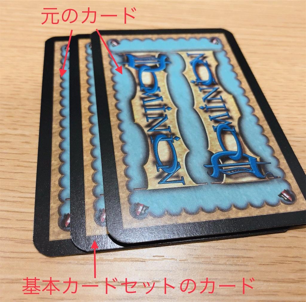 f:id:seitakanoppo:20190928232445j:image