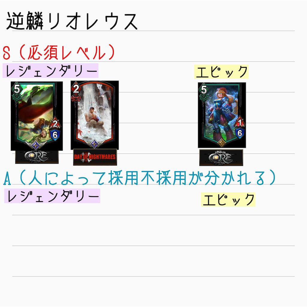 f:id:seitakanoppo:20191001222837p:image