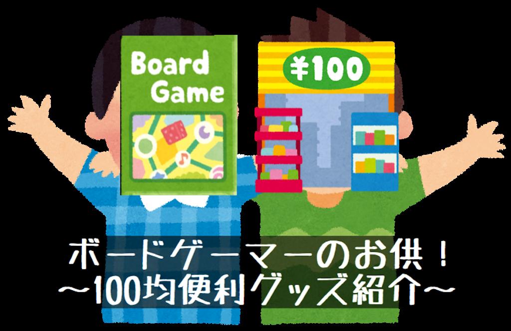 f:id:seitakanoppo:20191008221505p:image