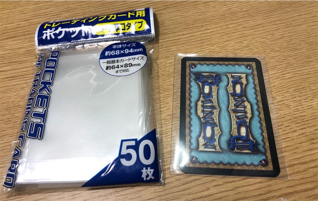 f:id:seitakanoppo:20191010075031j:image