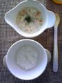 1:おかゆ/鮭のクリームシチュー