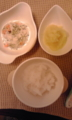 夕:おかゆ/クリームシチュー/おさつりんごサラダ