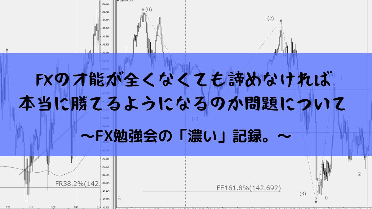 f:id:seiten0603:20200119161425p:plain