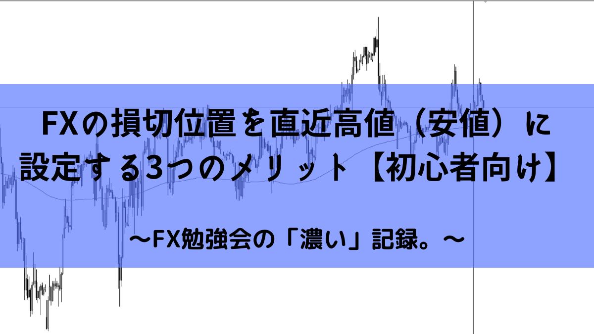 f:id:seiten0603:20200122182658p:plain