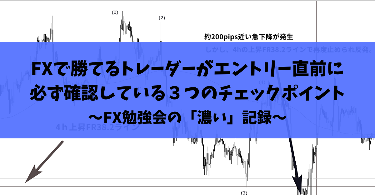 f:id:seiten0603:20200208171222p:plain