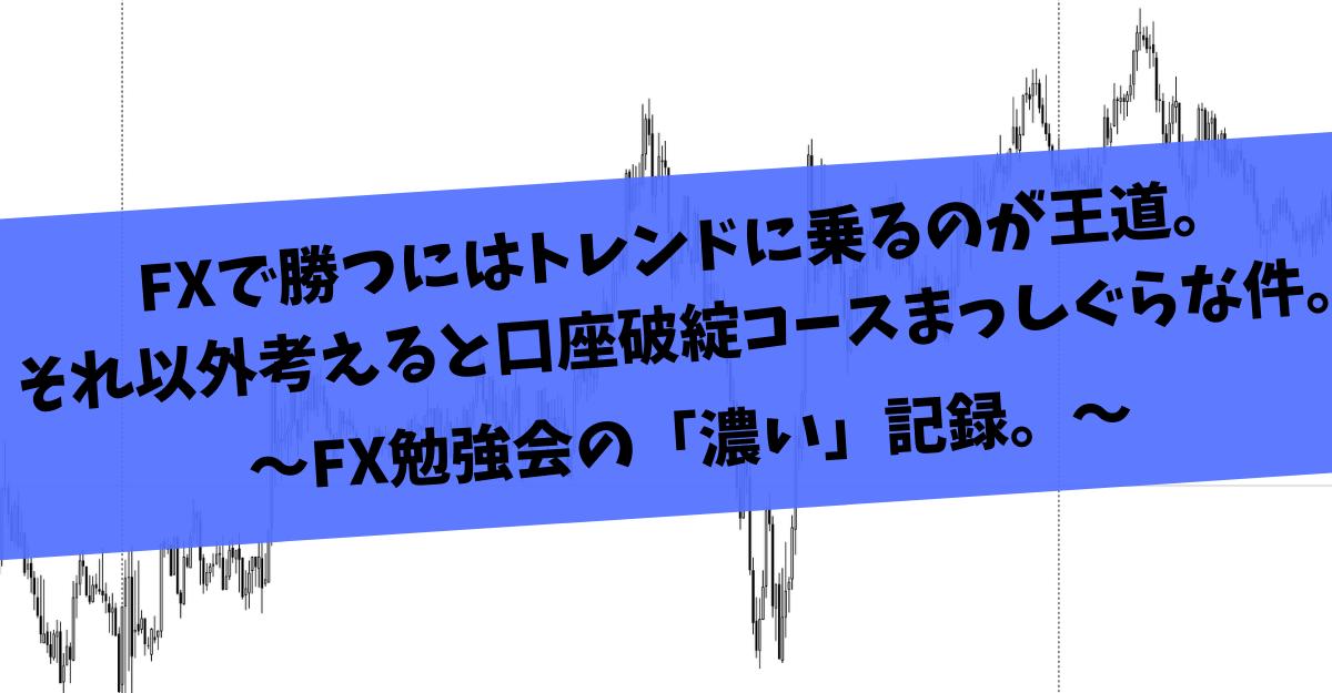 f:id:seiten0603:20200404165323p:plain