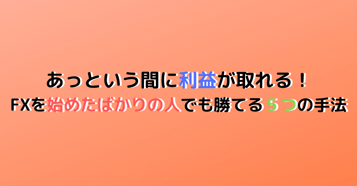 f:id:seiten0603:20200612073859p:plain
