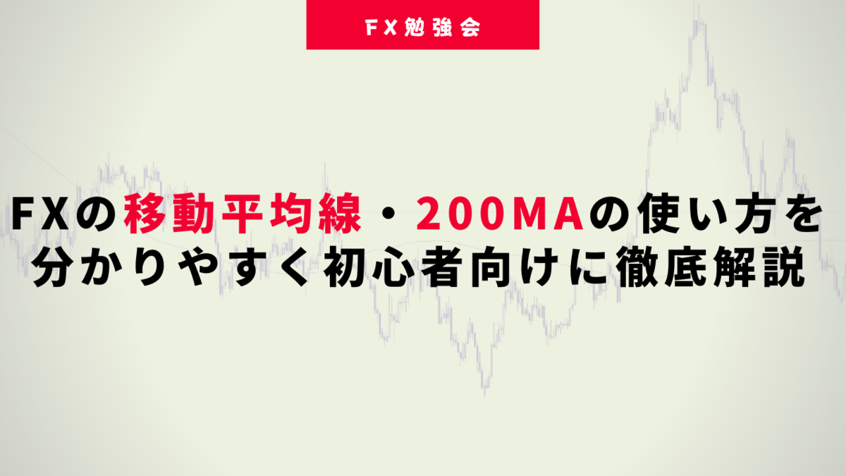 f:id:seiten0603:20200705100150p:plain