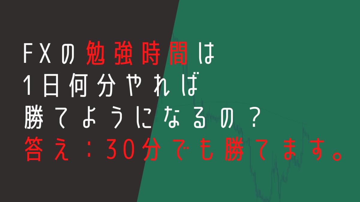 f:id:seiten0603:20201122104039p:plain