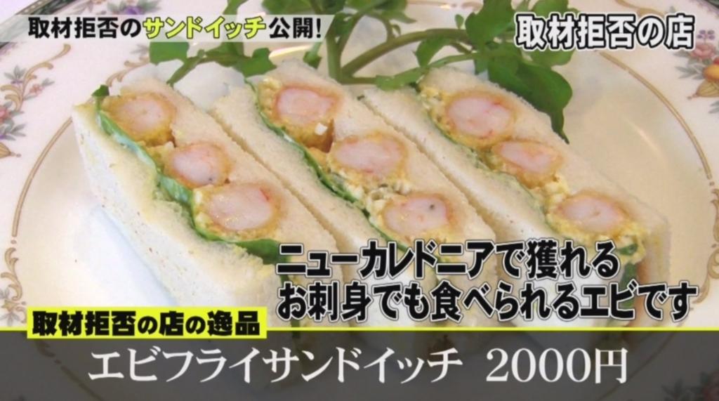 f:id:seitenugetsu:20160929090623j:plain