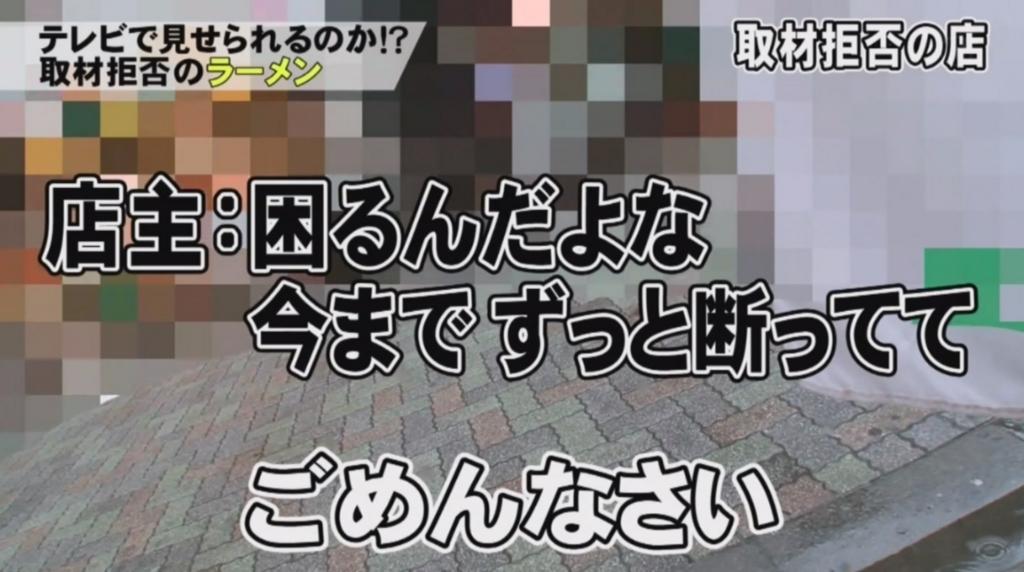 f:id:seitenugetsu:20160929092547j:plain