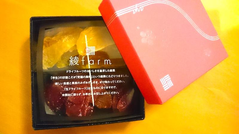 f:id:seitenugetsu:20170427021441j:plain